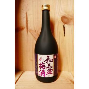 宝 和三盆梅酒 720ml kyoya-wine-net