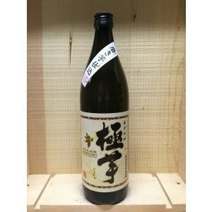 白金酒造 極芋(ごくいも) 25°900ml kyoya-wine-net