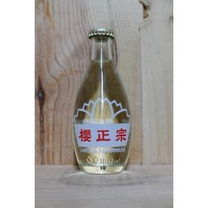 櫻正宗 上撰 銚子瓶 180ml|kyoya-wine-net