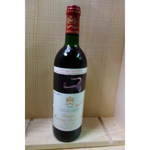 シャトー・ムートン・ロートシルト 1990  - Chateau Mouton Rothschild -|kyoya-wine-net
