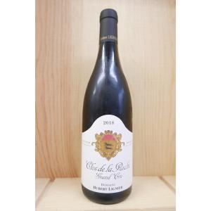 ユベール リニエ クロ ド ラ ロシュ グラン クリュ 2018 kyoya-wine-net