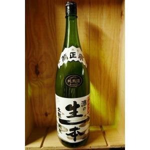 特撰 菊正宗 灘の生一本 1.8L瓶|kyoya-wine-net