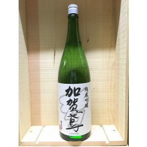 加賀鳶 純米吟醸 1.8L|kyoya-wine-net