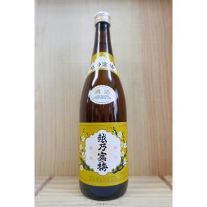 越乃寒梅 白ラベル 720ml|kyoya-wine-net