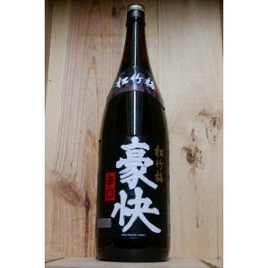 松竹梅 佳撰 豪快 1.8L     |kyoya-wine-net