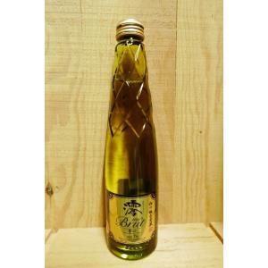 松竹梅 白壁蔵 澪BRUT 辛口スパーク 300ml |kyoya-wine-net