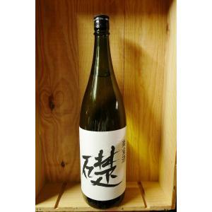 いも焼酎 天領金芋23°礎ラベル 1.8L kyoya-wine-net
