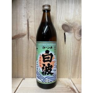 さつま白波 芋ハンディ25 瓶       kyoya-wine-net