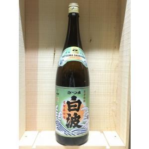 さつま白波 25°瓶 1.8L   kyoya-wine-net