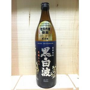 さつま白波 芋 黒麹仕込み25度 900ml kyoya-wine-net