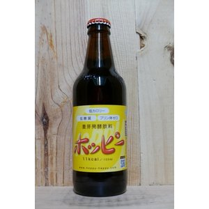 コクカ ホッピー瓶 330ml  kyoya-wine-net