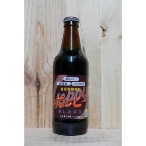 コクカ 黒ホッピー瓶 330ml  kyoya-wine-net