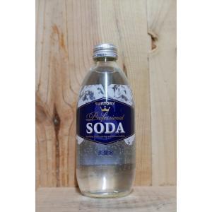 St ソーダ 350ml瓶 kyoya-wine-net