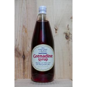 Stグレナデンシロップ780ml kyoya-wine-net