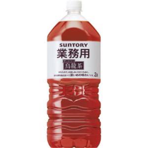 St ウーロン茶 業務用 2L  kyoya-wine-net