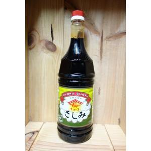 チョーコーさしみ醤油本醸造ペット 1.8L|kyoya-wine-net