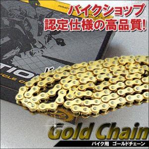 バイクチェーン ドライブチェーン ゴールド ノンシール 520-100L|kyplaza634s