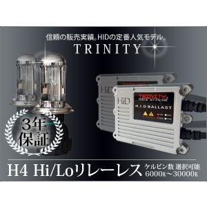 --商品入れ替えのため処分特価-- HID キット HIDキット H4 55W リレーレス 超極薄バラスト6000K〜 送料無料 kyplaza634s