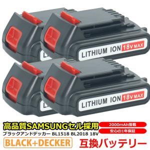 --4個セット-- ブラックアンドデッカー BLACK&DECKER 18V 2.0Ah リチウムイオンバッテリー BL2018 BL1518 互換バッテリー|kyplaza634s