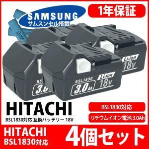 --4個セット-- 日立 HITACHI HiKOKI バッテリー リチウムイオン電池 BSL1830 対応 互換 18V サムスン SAMSUNG 製 高性能セル|kyplaza634s