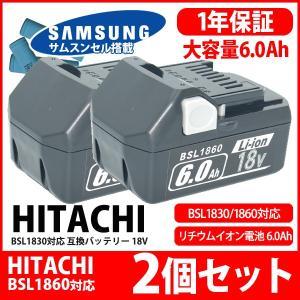 --2個セット-- 日立 HITACHI HiKOKI バッテリー リチウムイオン電池 BSL1830 BSL1860 対応 大容量 容量2倍 6000mAh  互換 18V サムスン SAMSUNG 製 高性能セル|kyplaza634s
