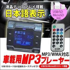 MIRAREED ミラリード(MIRAREED) MP3プレーヤー(AUX出力)リモコン付 ブラック GA14-02|kyplaza634s