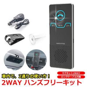 ハンズフリー Bluetooth 車載用 ワイヤレス iPhone スマホ 2通り 設置 サンバイザー エアコン口 車内通話 ハンズフリーキット 自動車 日本語マニュアル|kyplaza634s