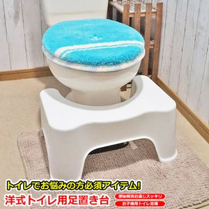 トイレ でお悩みの方必見アイテム  ご存知ですか? 洋式トイレ より 和式トイレ のほうが 科学的に...