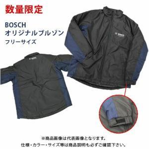 【メーカー名】  ●BOSCH(株)    【特長】  ●オンワード商事製ジャンパー  ●BOSCH...