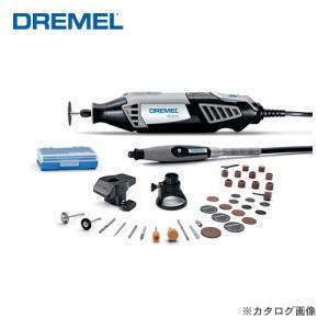 (お買い得)ドレメル DREMEL ハイスピードロータリーツール 4000-3/36 型|kys
