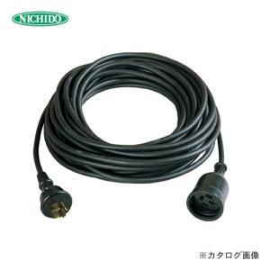 日動工業 250V防雨型 シングルコンセント 延長コード10m 4P20AW-10