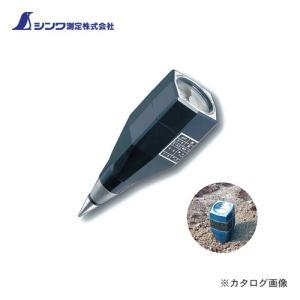 シンワ測定 土壌酸度(pH)計 A 72724の関連商品2