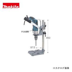 【メーカー】 ●(株)マキタ  【適応モデル】 ●電気ドリル:6010N、DP4002、DP4010...