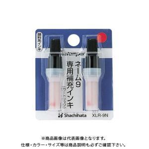 シャチハタ ネーム9専用 補充インキ 赤 XLR-9Nアカ