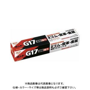 コニシ 速乾ボンドG17 170ML箱入り #...の関連商品5