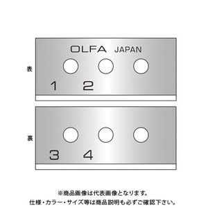 オルファ セーフティ ラップカッター替刃 10枚入 XB210 kys