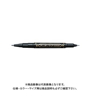 【メーカー】 ●ゼブラ  【仕様】 ●線幅:超極細0.3/極細0.7mm●長:140.7mm●インク...
