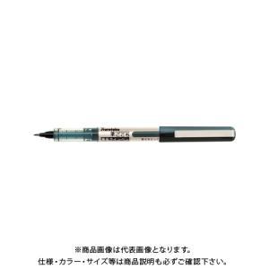 呉竹 筆ごこち 黒 セリース LS1-10Sの関連商品8