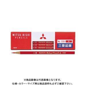 三菱鉛筆 赤鉛筆(朱)2351 (12本入)...の関連商品10
