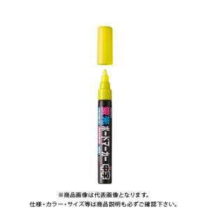 RF 蛍光ボードマーカー 中字 イエロー LB...の関連商品1