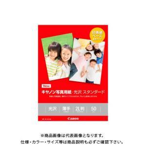 キヤノン 写真用紙・光沢スタンダード 2L 50...の商品画像