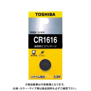東芝 リチウムボタン電池 CR1616ECの関連商品3