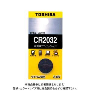 東芝 リチウムボタン電池 CR2032ECの関連商品5