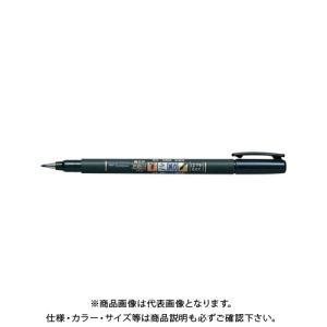 【期間限定8%OFFクーポン配布中】トンボ鉛筆 水性サインペン筆之助しなやか仕立てパック GCD-112