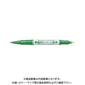 【メーカー】 ●ゼブラ  【仕様】 ●線幅:極細0.5/細字0.7 1.2mm●長:140.7mm●...