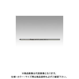 ぺんてる ボールペン替芯 KFS7 黒 KFS7-AD