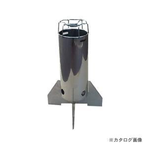 【メーカー】 ●(株)アミリ  【特長】 ●アウトドアに最適な組立式ロケット型薪ストーブです。 ●φ...