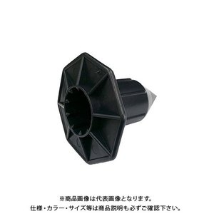 安全興業 ストッパー 33mm 50入 の商品画像|ナビ