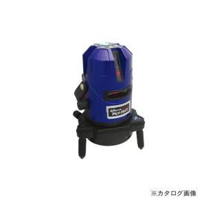 アックスブレーン レーザーワーカー PLV-751T 探知レーザー (受光器付)|kys