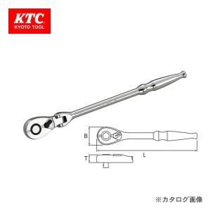 ※画像はイメージになります、商品説明をご確認下さい。 【メーカー】 ●京都機械工具(株)  【仕様】...